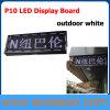 Visualizzazione di tabella esterna Digitahi della scheda elettronica LED di P10