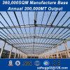 Design adaptável Design da estrutura rígida de aço económica