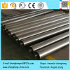 遠心鋳造の管(ニッケルクロムの鉄の合金材料)