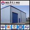 Entrepôt en acier préfabriqué rentable (SS-310)