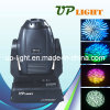 マーティン1200W Moving Head Spot