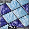 Color mezclado Glazed Ceramic Art Mosaic Wall Tile para Swim Pool (DL-ID1258H2)