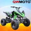 250CC patio /250CC ATV