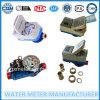 Tipos espertos pagados antecipadamente do medidor de água