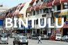 FCL Seefracht von Qingdao zu Bintulu