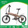 Guangzhou Yiso plegable las bicis eléctricas