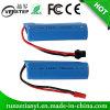 bateria recarregável de Icr 18650 do Li-íon de 1500mAh 3.7V para a ferramenta elétrica