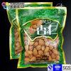 3-Side, das Kunststoffgehäuse-Nahrungsmittelbeutel dichtet