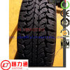 Gummireifen R15 Winter Car Tires ECE DOT Approved (195/65R15)