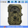 8MP Digital Game Camera (ZSH0306)