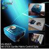 A8 지팡이 제어 소프트웨어 한 벌 (VG-A8S)