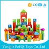 L'éducation des enfants chauds de vente de marque de fq a coloré 2017 jouets en bois de bloc
