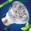 5W E27 SMD DEL Spotlight