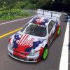 1: 10o nitro carro de 4wd R/C, 2 velocidades, com as peças de metal promovidas (brinquedo de GC-94102pro, de R/C)