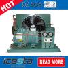 찬 룸을%s Bitzer 냉각 압축기 압축 단위