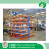Estante voladizo del almacenaje de acero para el almacén con la aprobación del Ce