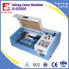 Machine de gravure bon marché de laser du CO2 40W refroidi à l'eau de prix usine à vendre