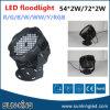 장식적인 투광 조명등 LED 투광램프 54X2w 108W 72X2w 144W를 점화하는 공원 정원 IP65 백색 RGB 둥근 옥외 조경