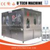 自動洗浄の満ちるキャッピング水充填機