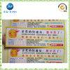Les ventes chaudes Csutomized ont imprimé l'étiquette d'autocollant d'adresse de transport (JP-s041)
