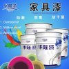 Hualong ( Nitro cellulose) Primer transparence Nc