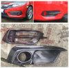 Para Honda Civic 10 de 2016 la fibra de carbono la máscara de faros de niebla