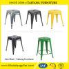 다채로운 철 정연한 식사 의자 옥외 의자