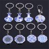 Фарфор Keychain нового продукта голубой и белый для подарков
