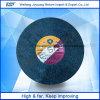 금속 도와 절단 디스크를 위한 절단 바퀴