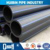 Tubo ad alta pressione del rifornimento idrico dell'HDPE del diametro grande