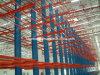 Racking Cantilever personalizado profissional do armazém ajustável