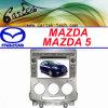 Mazda5特別な車のDVDプレイヤー