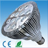 12W PAR38 LEDランプ