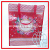Grand sac promotionnel tissé par pp (ENV-PVB007)