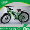 [48ف] [750و] [بفنغ] درّاجة كهربائيّة سمين مع إلى أسفل أنابيب بطّاريّة [48ف] [12ه]
