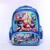 China Fornecedor Novo Estilo Mochila Saco escola para crianças