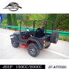 Дешевые мини-Willys Jeep для продажи