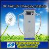 Wechselstrom schnellen EV Aufladeeinheit 10kw zur Gleichstrom-zu 100kw (CHAdeMo)