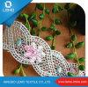 Шнурок розового гипюра конструкции химически для венчания