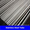 中国304/316のステンレス鋼の継ぎ目が無い管