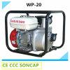 5.5HP Pomp van het Water van de Irrigatie van de Motor van de benzine de Landbouw voor Verkoop (wp-20)