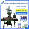 채우고는 및 측정 색깔 또는 단백질 또는 곡물 분말 (JA-30L)를 위한 분말 포장기