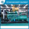 генератор 535kw/670kVA 545kw/680kVA 555kw/695kVA тепловозный с низким расходом топлива