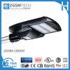 IP66 Ik10 65W SAA GSのリストLEDの経路ライト