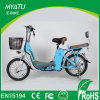 Bicicleta elétrica de Yadea com 240W 36V/7.8ah
