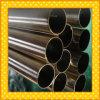 磨かれた真鍮の管