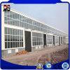 기업 창고를 위한 쉬운 임명 디자인 강철 구조물