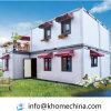 販売のためのプレハブの家そして別荘の輸送箱