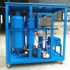 使用された料理油のココナッツ油のパーム油フィルター機械(COP-20)