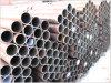 Nahtloses Stahlrohr (055)